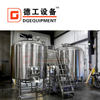 1500L Customizable Commercial Craft Stainless Steel Beer Brewery Equipment for Sale