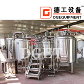 500L brewpub beer brewing equipment for wort process brewhouse bar craft beer brewery equipment