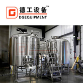 10BBL Stainless Steel Industrial Utility Model Beer Brewing Equipment for Sale