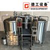 10HL Beer Brewery Equipment Sus304 Turnkey Project Beer Manufacturing Plant