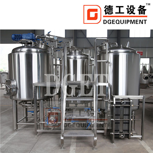 500L 2-Vessel Industrial Nano Beer Brewery Equipment Stainless Steel Customizable for Sale
